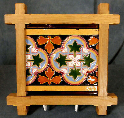 RARE OXFORD OAK FRAMED SIX COLOUR MAW & Co. GOTHIC REVIVAL   MAJOLICA TILE