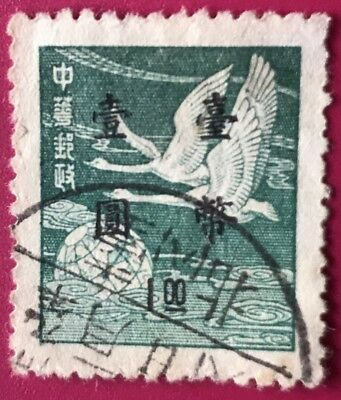 Taiwan Overprint on Flying Geese, #1007 used, thin on back