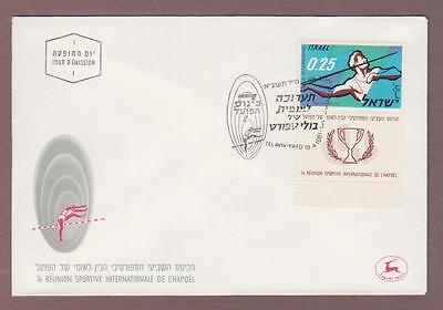 Israel # 203 Sports Javelin Thrower w/ Tab FDC - I Combine S/H