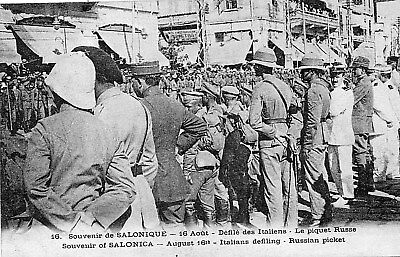 Souvenir of Selonica,Italians defiling - Russian Picket.SEE SCANS