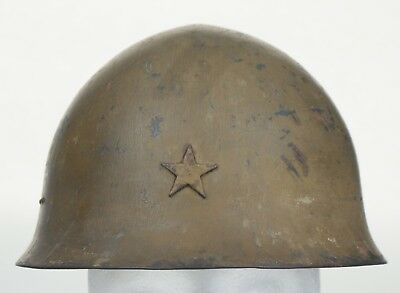 WW2 WWII Japanese Army Helmet With Star on front and original liner