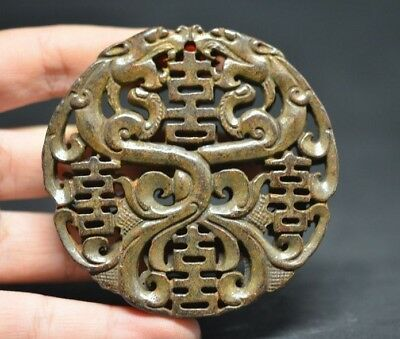 Exquisite Chinese old jade hand carved double sided four hi Amulet Pendant   a44