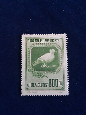 China - People's Republic - World Peace (1950) - 1 stamp