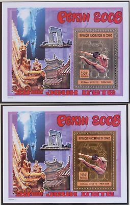 CONGO 2007 MNH** Gold + Silver Sheets, High Diving,, Olympics Sport, Stamps