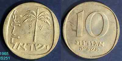 Israel 10 Agorot 5725 1965 almost uncirculated
