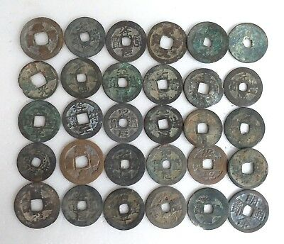 "Vietnam, lot of 30 pieces small private cast copper coins - ""floater"""