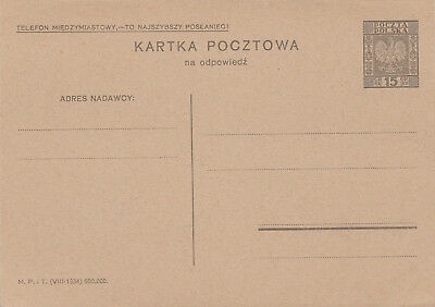 Poland fine unused, intact early postal stationery reply card
