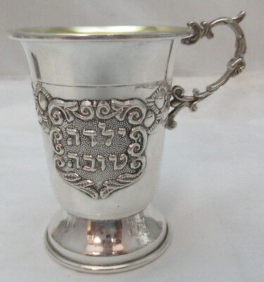Sterling Silver 925 Kiddish Cup W/Handle Elegant DETAIL STUNNING 58 GRAMS