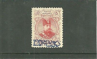 Gb Mid East Persia 1903 Nasser Ed Din Shah Blue Surcharge Sc# 366 Mint Lh/vf $80