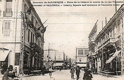 Souvenir of Selonica,Liberty Sq,and Entrance of Venizeelos Street.SEE SCANS