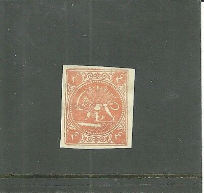 GB MID EAST OF PERSIA 1878 SUN & LION 4Ch RED MINT LH/VF