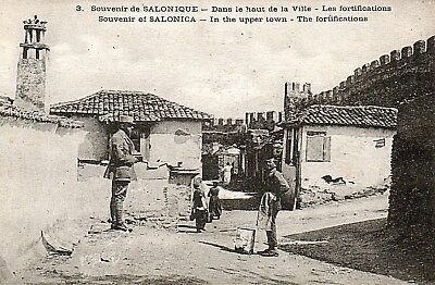 Souvenir of Selonica,The Upper Town-The Fortifications.SEE SCANS