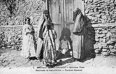 Souvenir of Selonica, The Turkish Quarters .SEE SCANS