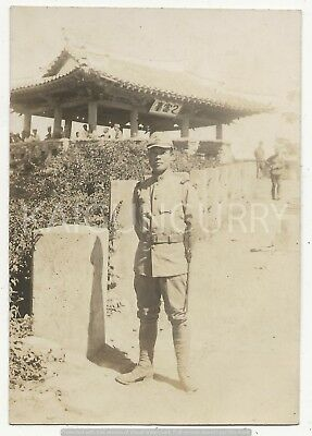 Original Wwii Japanese Photo: Army Soldier, China!!