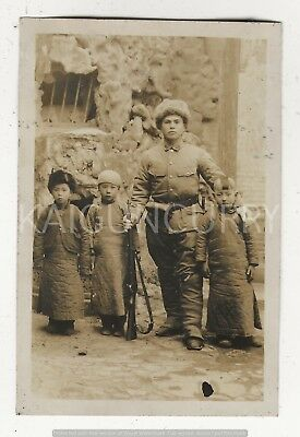 Original Wwii Japanese Photo: Army Soldier With Chinese Children, North China!!