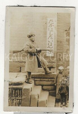 Original Wwii Japanese Photo: Army Soldier, China War!!