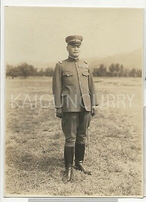 Original Wwii Japanese Photo: Army Commander!!