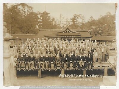 Original Wwii Japanese Photo: China War Reunion Of Soldiers, Post War!!