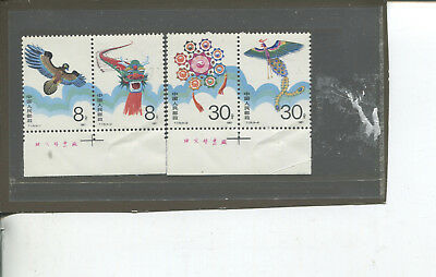(Mix 100) China stamp - 1 x 4 kit flying stamps - 1987 - mint