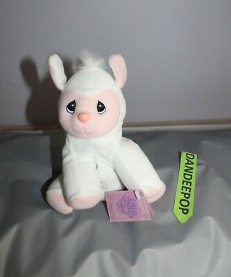 Enesco Tender Tails Lamb Stuffed Animal 463299 With Tag