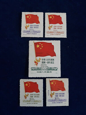 China - People's Republic - 1st Anniversary People's Republic (1950) - 5 stamps