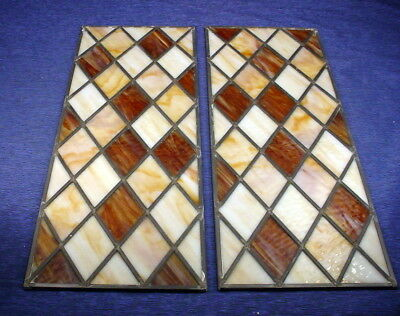 """Pair Of  Stained Glass Leaded Slag Window Inserts Brown And Tan 24""""L"""