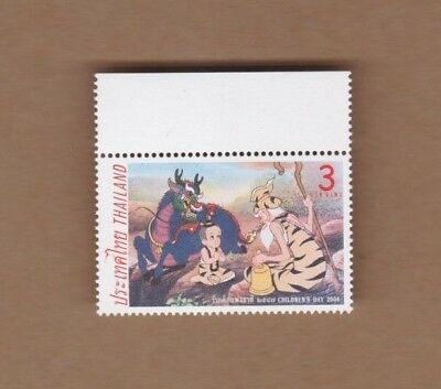 2004 Thailand Children's Day SG 2481 MUH