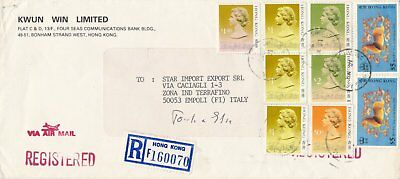 Hong Kong Registered Airmail Cover To Empoli  1990 9 Stamps X2 $5 Year Of Horse