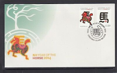 CHRISTMAS IS  2014  Year of the HORSE design set of 2 on FDC