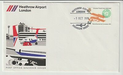Gb Stamps First Day Cover 1974 Upu Heathrow Airport Rares Collection