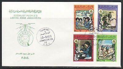 Libya, Scott cat.861-864. Pan Arab Scout issue on a a First day cover