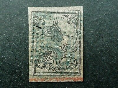 OTTOMAN TURKEY 1863 1 Ghr IMPERF STAMP - USED - FAULTS - SEE!