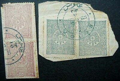 Turkish Occupation Of Greece 1897? Lot Of 4 Stamps Used On Piece - Interesting