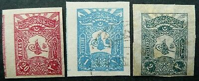 Turkey 1905 Lot Of 3 Imperf Stamps Upto 2 Piastres - Mostly Unused - See!