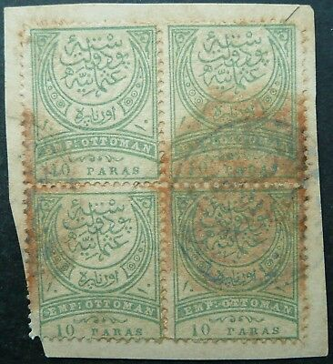 Turkey 1884 10 Paras Block Of 4 Green Stamps Used On Piece - See!
