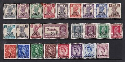 Muscat/br Postal Agencies Small Mint Collection 25 Stamps