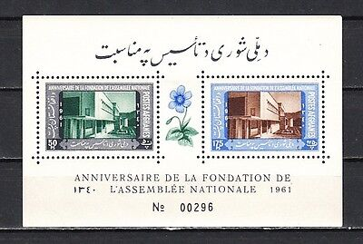 Afghanistan, Scott cat. 517a. National Assembly s/sheet