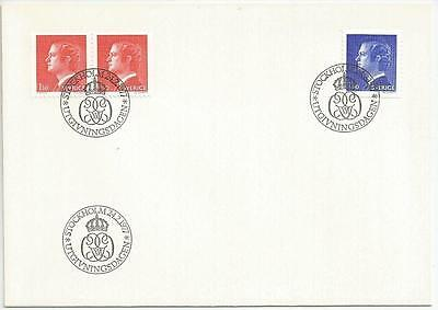 SWEDEN - 1977 New values  - FIRST DAY COVER