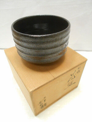 Japanese Tea Ceremony Pottery Bowl Chanoyu Traditional Vintage Clay  #162
