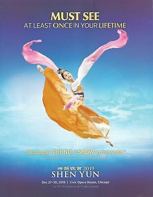 Shen Yun Chinese Performing Arts Rare Direct Marketing Piece Program/ticket Form