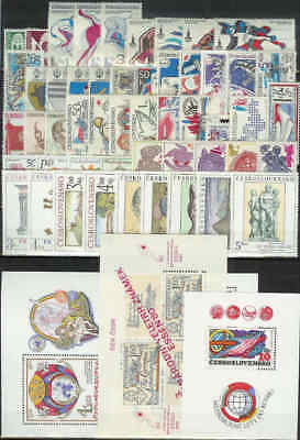 Czechoslovakia - 1980 Complete Year Set Stamps- Jahrgang - **mnh** - Cheap !!