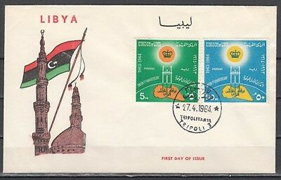 Libya, Scott cat. 247-248. Libyan Union Anniversary issue. First day cover