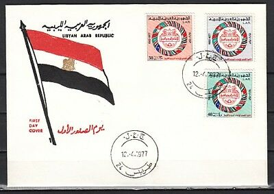 Libya, Scott cat. 663-665. Arab Postal Union issue. First day cover