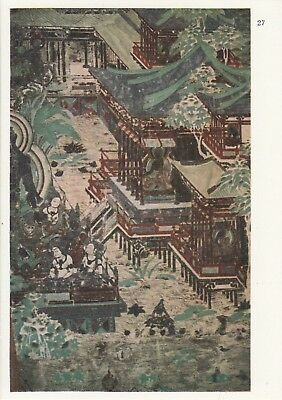 Postcard - China 中國 / of Tang Dynasty (27)