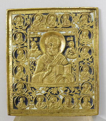 """Antique Russian or Greek Bronze Icon 4,72""""x 5,51"""" (Collection from Heritage)"""