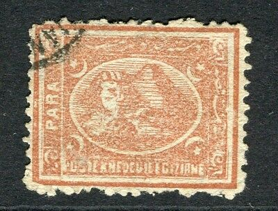 EGYPT; 1874 early classic Pyramid Sphinx issue fine used 5pa. value
