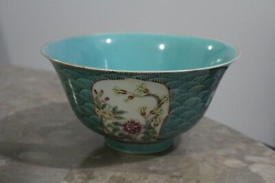 "Wonderful Chinese Hand Painted Porcelain Bowl ""Marked"""