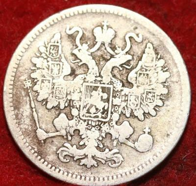 1861 Russia 15 Kopeks Silver Foreign Coin