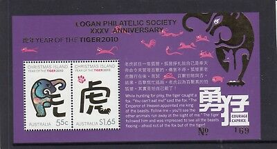 CHRISTMAS IS  2010  Year of the TIGER MINISHEET  MNH. Limited RELEASE Overprint