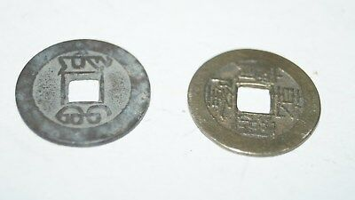 Lot Of 2 Vintage Chinese China Currency Coins With Square Hole In Center